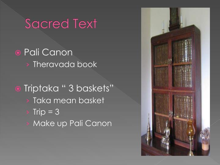 Sacred Text