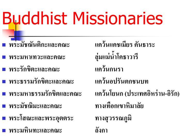 Buddhist Missionaries