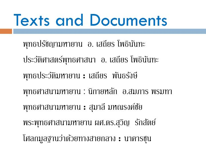 Texts and Documents