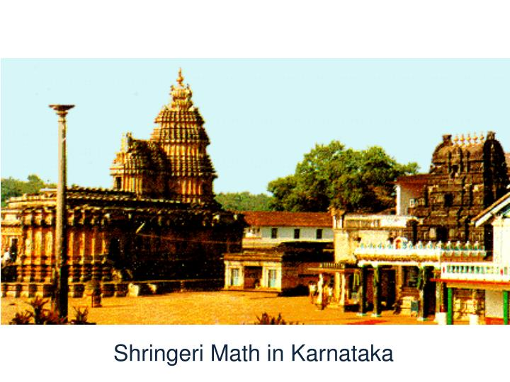 Shringeri Math in Karnataka