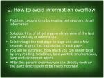 2 how to avoid information overflow