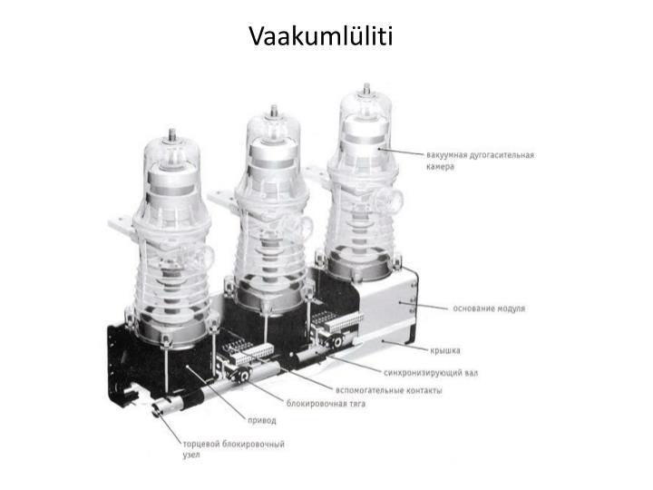 Vaakuml