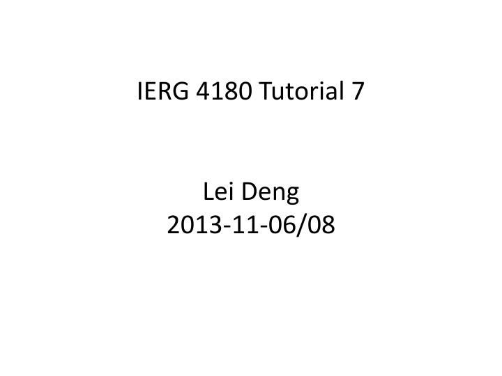 IERG 4180 Tutorial