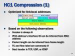 hc1 compression 1