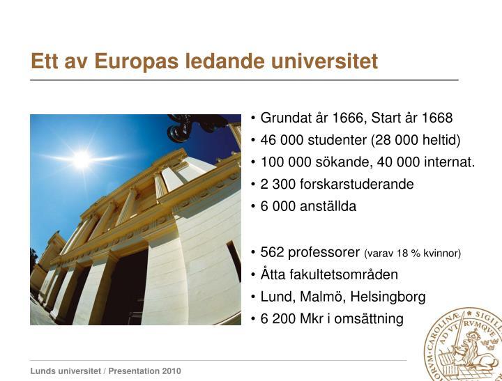 Ett av Europas ledande universitet