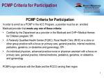 pcmp criteria for participation