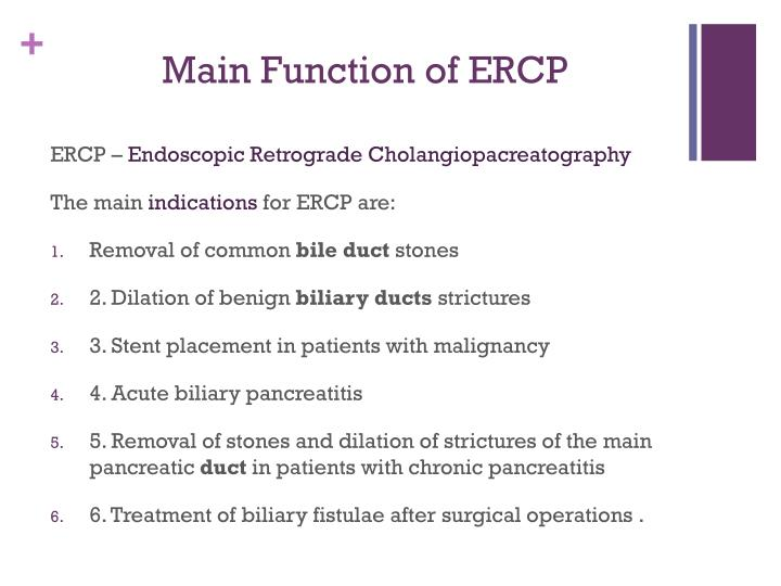Main Function of ERCP
