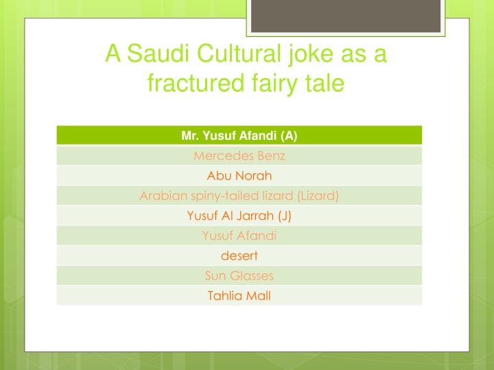 A saudi cultural joke as a fractured fairy tale