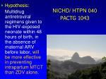 nichd htpn 040 pactg 1043