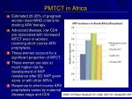 pmtct in africa