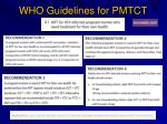 who guidelines for pmtct