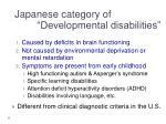 japanese category of developmental disabilities