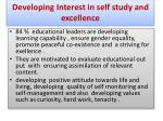 developing interest in self study and excellence