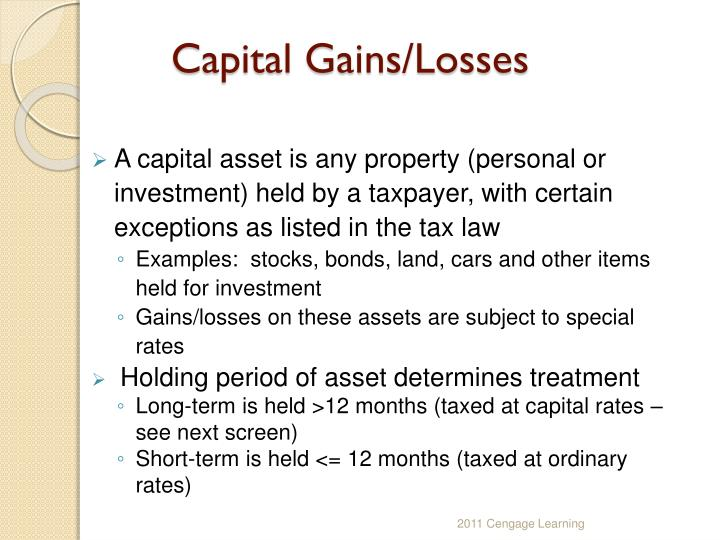 Capital Gains/Losses