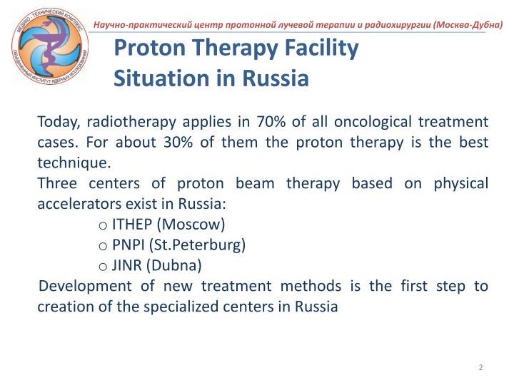 Proton therapy facility situation in russia