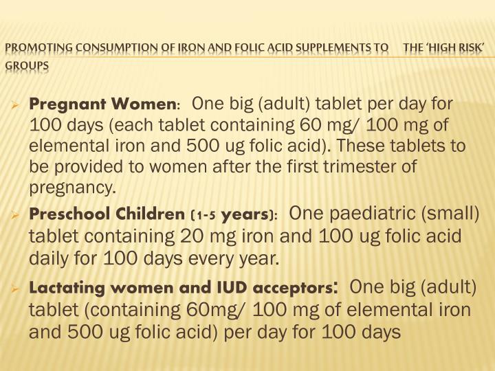 Pregnant Women: