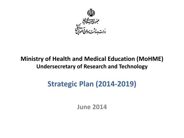 Ministry of Health and Medical Education (