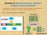 examples of model and solve an adding to problems using manipulatives