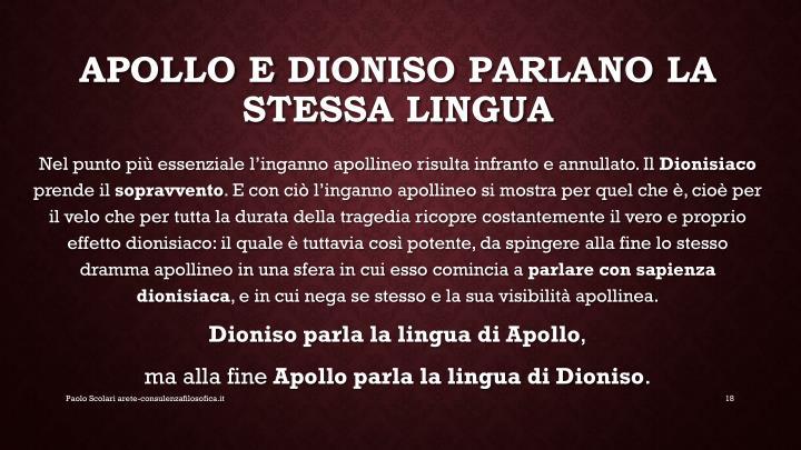 Apollo e