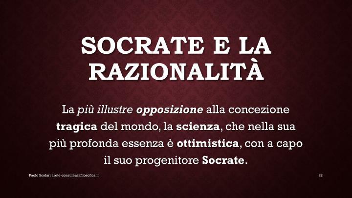 Socrate e la razionalità