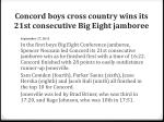 concord boys cross country wins its 21st consecutive big eight jamboree