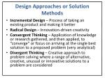 design approaches or solution methods