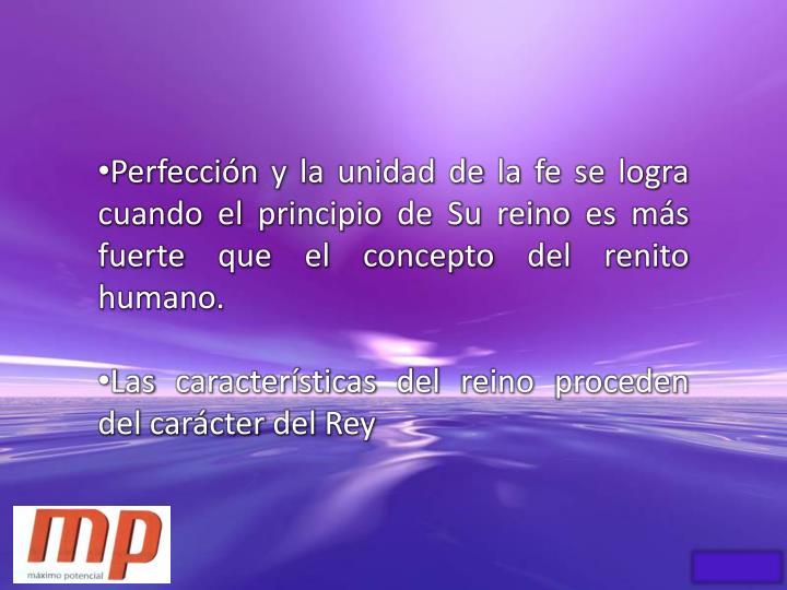 Perfección y la unidad de la fe se logra cuando el principio de Su reino es más fuerte que el concepto del renito humano.