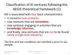 classification of ki ventures following the aegis theoretical framework 1