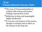 8 30 transcendental literary style