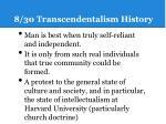 8 30 transcendentalism history1