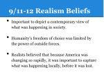 9 11 12 realism beliefs