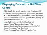 displaying data with a gridview control1
