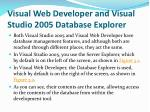 visual web developer and visual studio 2005 database explorer