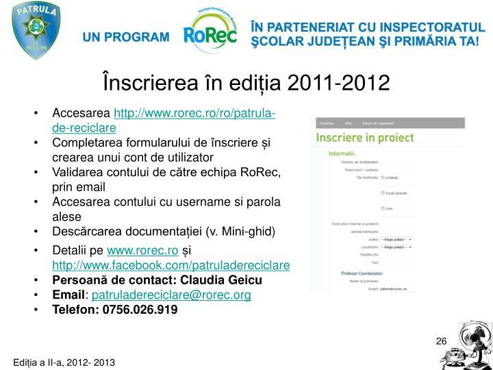 Înscrierea în ediția 2011-2012