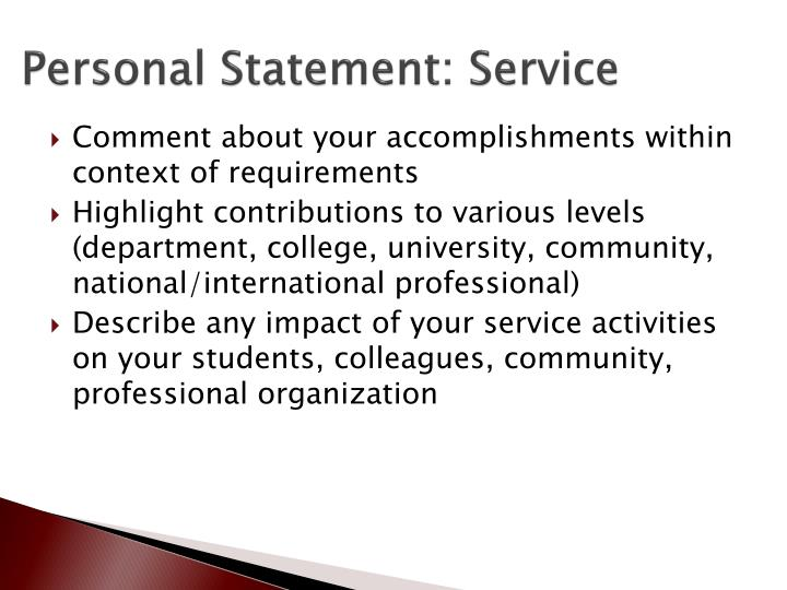 Personal Statement: Service