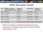 scec simulation growth