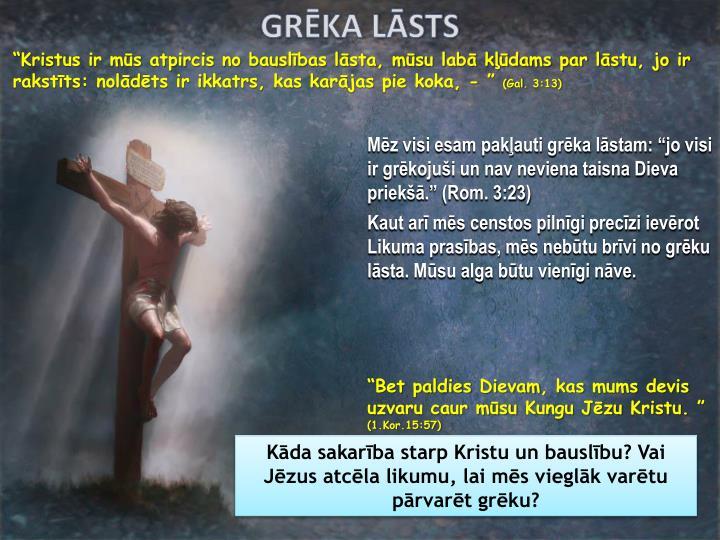 GRĒKA LĀSTS