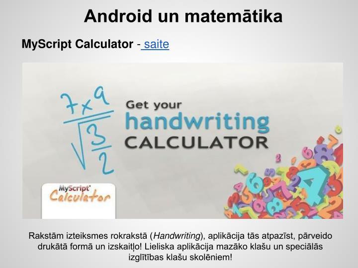 Android un matemātika