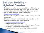 emissions modeling high level overview