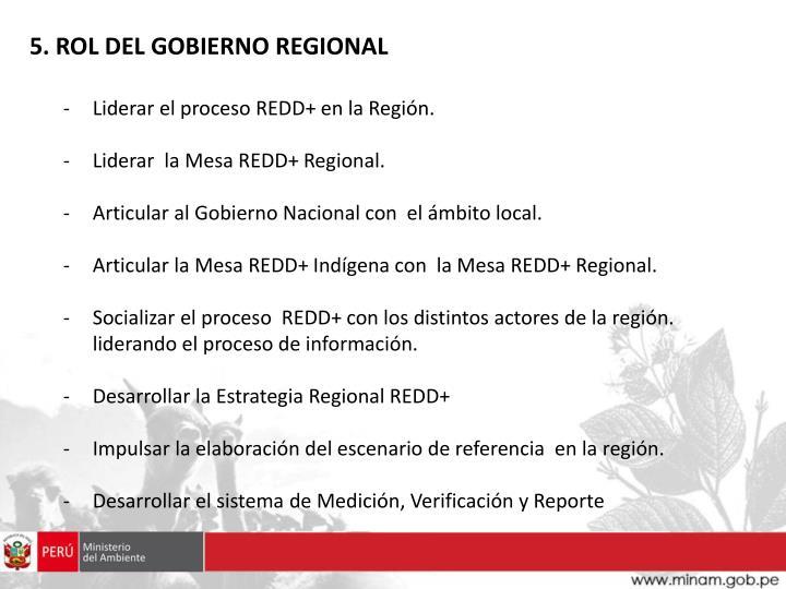 5. ROL DEL GOBIERNO REGIONAL