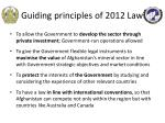 guiding principles of 2012 law