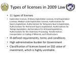 types of licenses in 2009 law