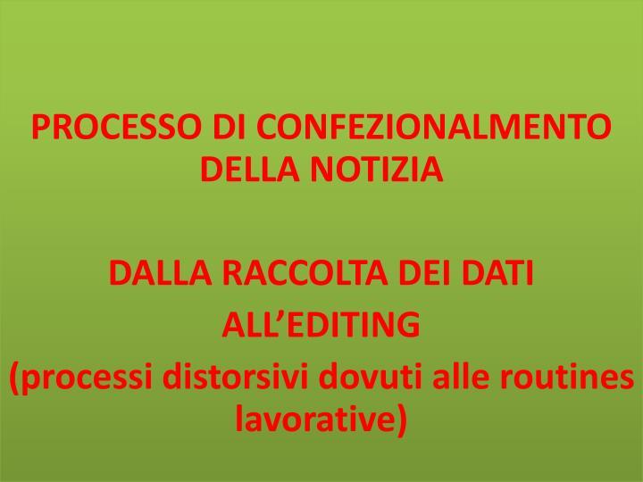 PROCESSO DI CONFEZIONALMENTO DELLA NOTIZIA