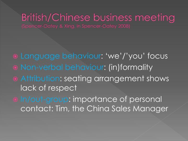 British/Chinese business meeting