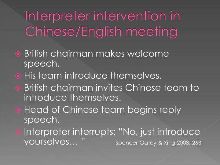 Interpreter intervention in Chinese/English meeting