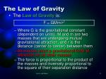 the law of gravity