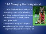 13 1 changing the living world