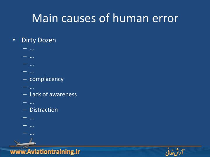 Main causes of human error