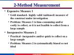 2 method measurement