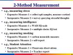 2 method measurement1